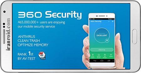360 Security Antivirus - Boost
