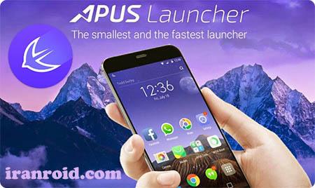 APUS Launcher - اپوس لانچر