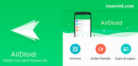 AirDroid - ایردروید