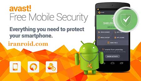 Avast Mobile Security antivirus آنتی ویروس اوست