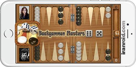 Backgammon Masters - تخته نرد