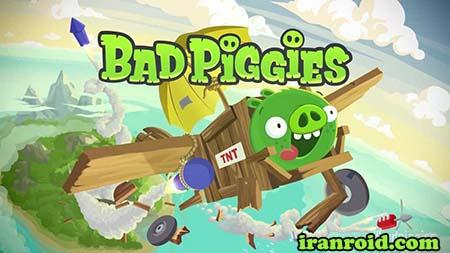 Bad Piggies - خوک های بدجنس