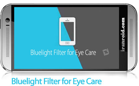 Bluelight Filter For Eye Care