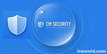 Cm Security Antivirus Applock - سی ام سکوریتی
