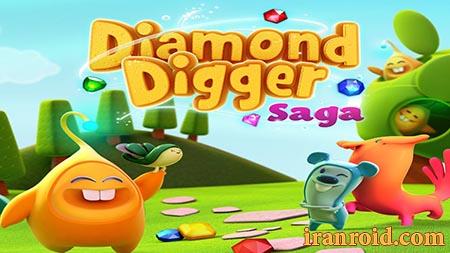 Diamond Digger Saga - جوینده الماس
