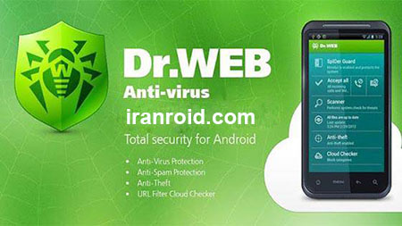 Dr.Web Security Space Life - دکتر وب