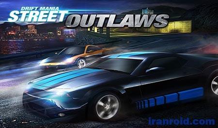 Drift Mania Street Outlaws - دریفت مانیا