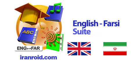 English - Farsi Suite