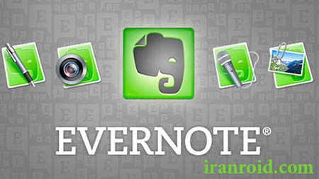 Evernote - اورنوت