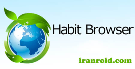 Habit Browser هبیت براوزر