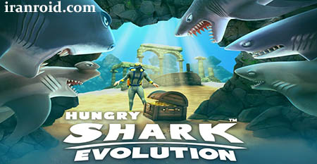 Hungry Shark Evolution - تکامل کوسه گرسنه