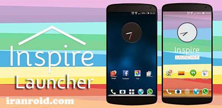 Inspire Launcher Prime - اینسپایر لانچر