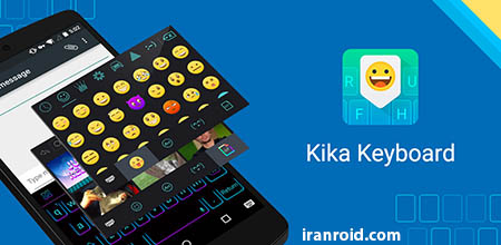 Kika Keyboard – Emoji, Gifs - کیکا کیبورد