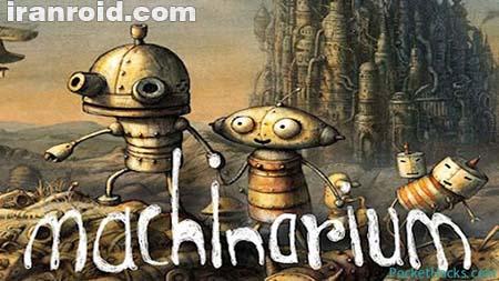 Machinarium - ماشیناریوم