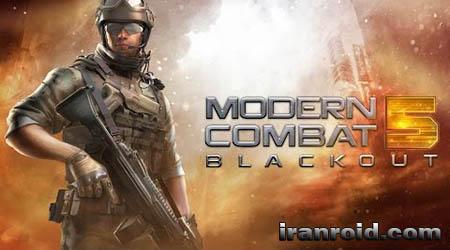 Modern Combat مدرن کمبات