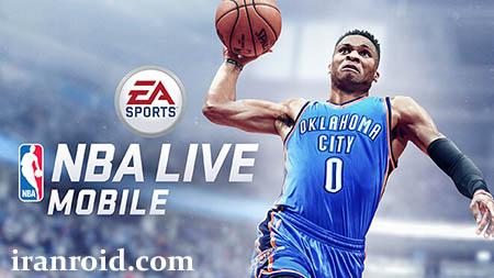 NBA LIVE Mobile Basketball - بازی بسکتبال ان بی ای
