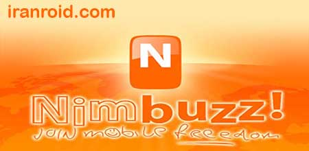 Nimbuzz Messenger - مسنجر نیمباز