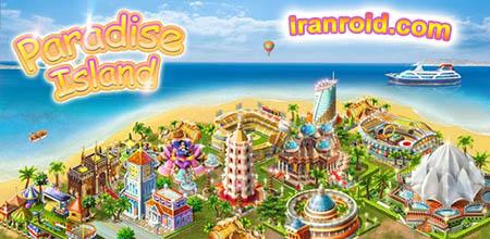 Paradise Island - جزیره بهشت