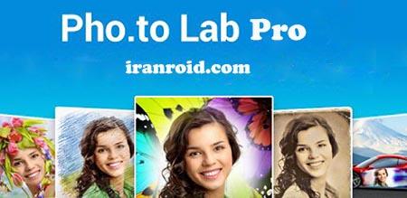 Pho.to-Lab-PRO