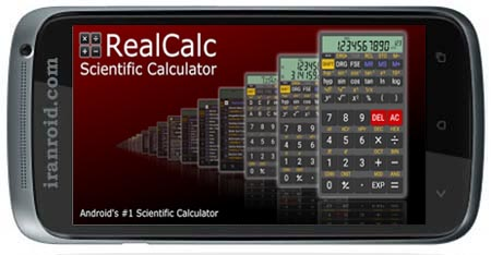 RealCalc Plus