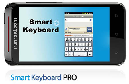 Smart-keyboard-pro اسمارت کیبورد