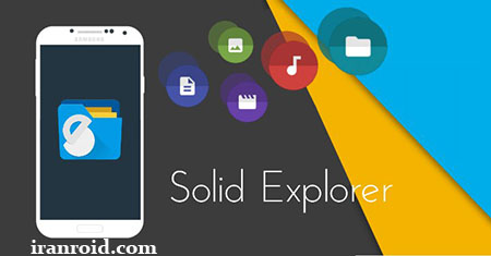 Solid Explorer File Manager - سالید اکسپلورر