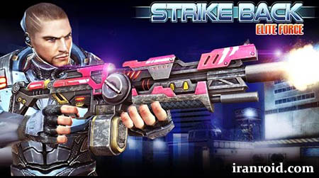 Strike Back: Elite Force – FPS - حمله متقابل