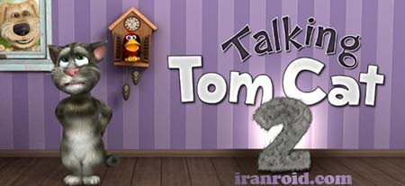 Talking Tom Cat2 - تام گربه سخنگو