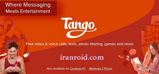 Tango Messenger, Video & Calls تانگو