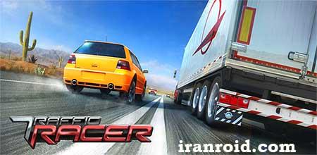 مسابقه در ترافیک - Traffic Racer