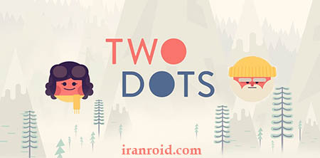 Two Dots - دو نقطه