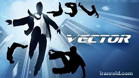 Vector Full - وکتور