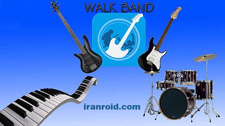 Walk Band - واک باند