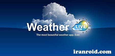 Weather Live - وذر لیو