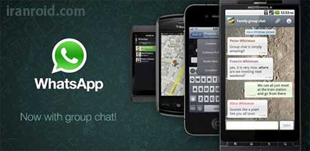 برنامه واتس آپ اندروید – WhatsApp Messenger