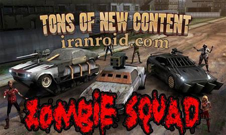 Zombie Squad - جوخه زامبی