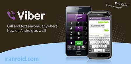 Viber - وایبر