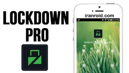 lockdown-pro app lock - برنامه قفل گذاری