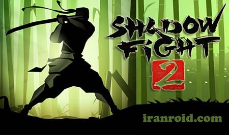 shadow fight2 - نبرد سایه ها