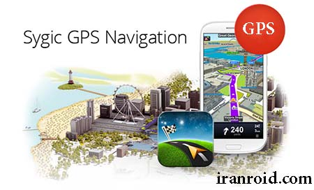 سایجیک - GPS Navigation & Maps Sygic