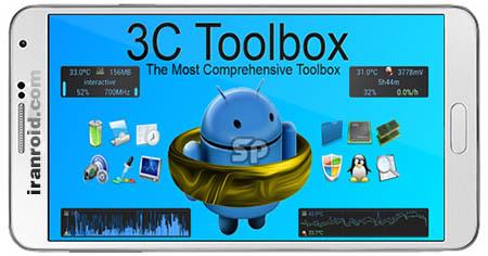 3C Toolbox Pro