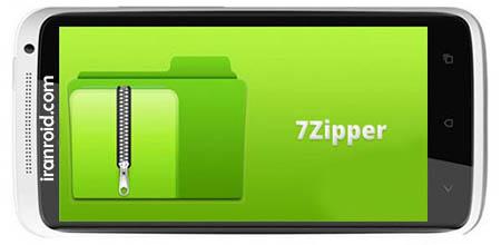 7Zipper