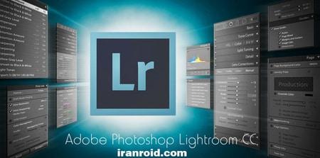 Adobe Photoshop Lightroom ادوبی فوتوشاپ لایت روم