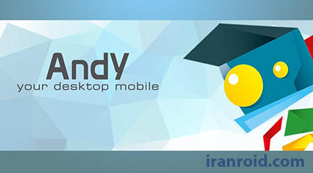 andy اندی