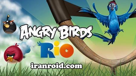 Angry Birds Rio انگری بردز ریو