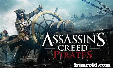 Assassin's Creed Pirates اساسینز کرید دزدان دریایی