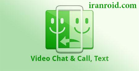 Azar - Video Chat & Call - آزار
