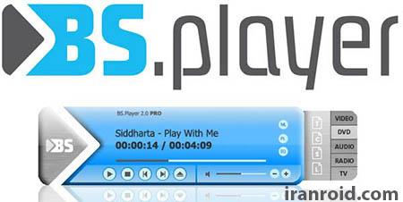 BSPlayer - بی اس پلیر