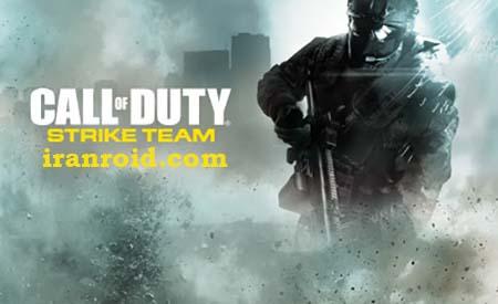 Call-Of-Duty-Strike-Team
