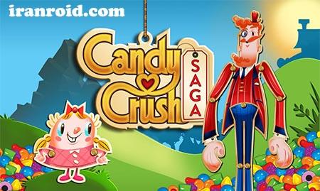 Candy Crush Saga - کندی کراش ساگا